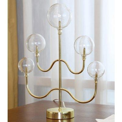 Globe Bordslampa H39 - Mässing