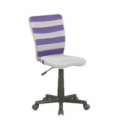 Alannah skrivbordsstol - Grå/lila